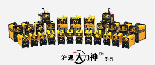 沪通气保焊焊接线图
